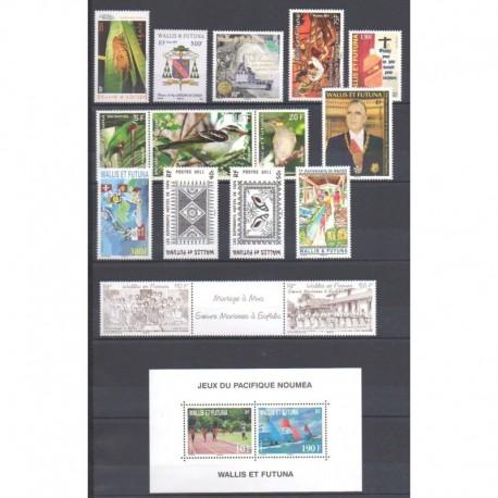 Wallis et Futuna - Année complète - 2011 - No 745/759 - BF26
