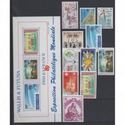 Wallis and futuna - Complete year - 1989 - Nb 385/392 - PA165/PA167 - BF4
