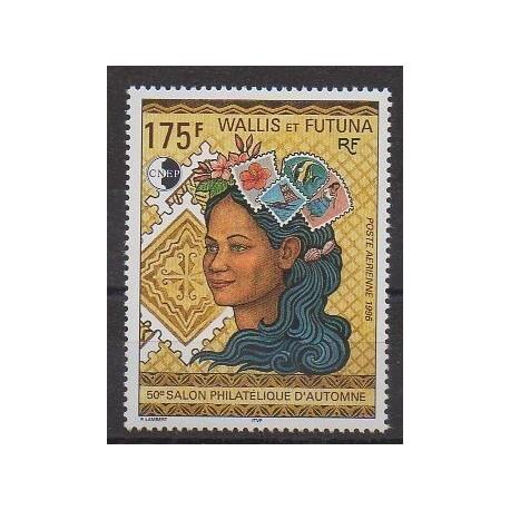 Wallis et Futuna - Poste aérienne - 1996 - No PA195 - Philatélie