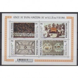 Wallis et Futuna - Blocs et feuillets - 2014 - No F820 - Art