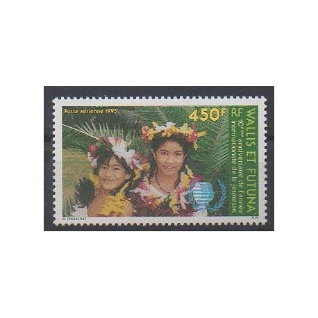 Wallis and Futuna - Airmail - 1995 - Nb PA187 - Childhood