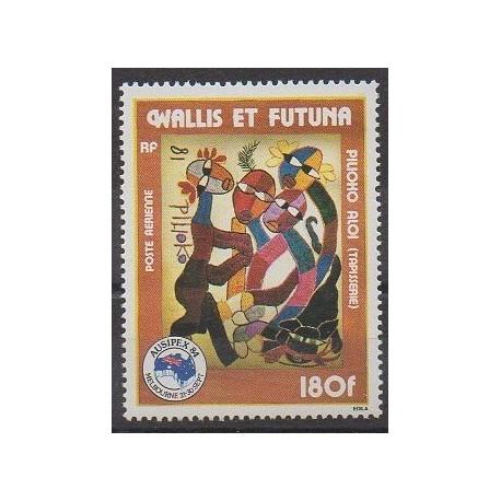 Wallis et Futuna - Poste aérienne - 1984 - No PA139 - Art