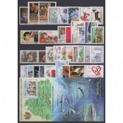 Monaco - Complete year - 2014 - Nb 2907/2951