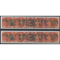 Nepal - 1985 - Nb 422/427 - Paintings