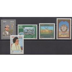 Nepal - 1988 - Nb 457/461