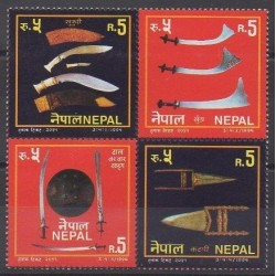 Népal - 1994 - No 530/533