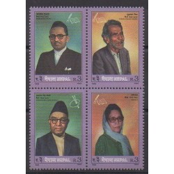 Nepal - 1995 - Nb 560/563 - Celebrities