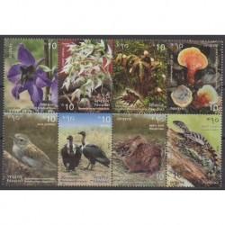 Nepal - 2012 - Nb 1013/1020 - Animals - Flowers