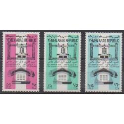 Yemen - Arab Republic - 1976 - Nb 285/287 - Telecommunications