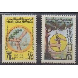 Yémen - République arabe - 1976 - No 292/293
