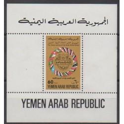 Yemen - Arab Republic - 1978 - Nb BF46 - Postal Service