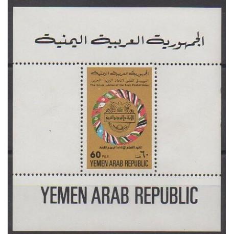 Yémen - République arabe - 1978 - No BF46 - Service postal