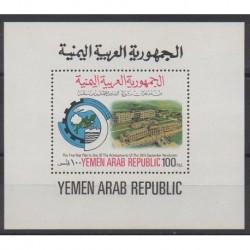 Yémen - République arabe - 1980 - No BF55