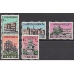 Yemen - Arab Republic - 1963 - Nb 27/31 - Monuments