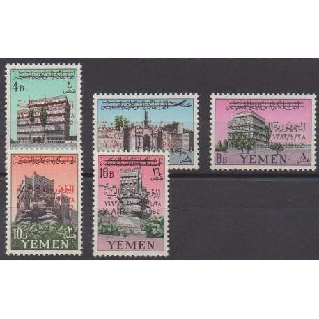Yémen - République arabe - 1963 - No 27/31 - Monuments