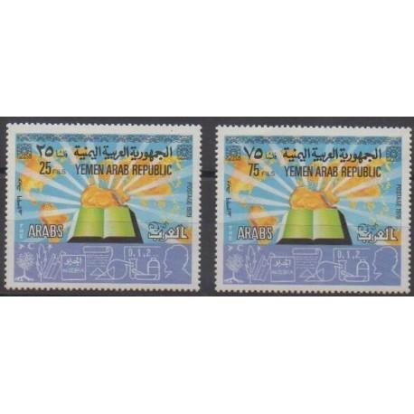 Yémen - République arabe - 1979 - No 304/305