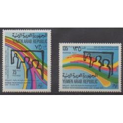 Yémen - République arabe - 1979 - No 306/307 - Télécommunications
