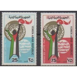 Yemen - Arab Republic - 1980 - Nb 314/315