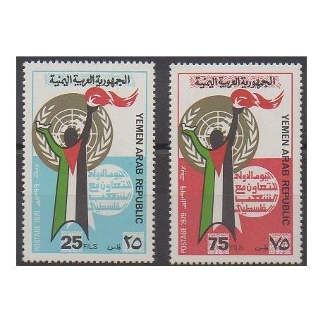 Yémen - République arabe - 1980 - No 314/315