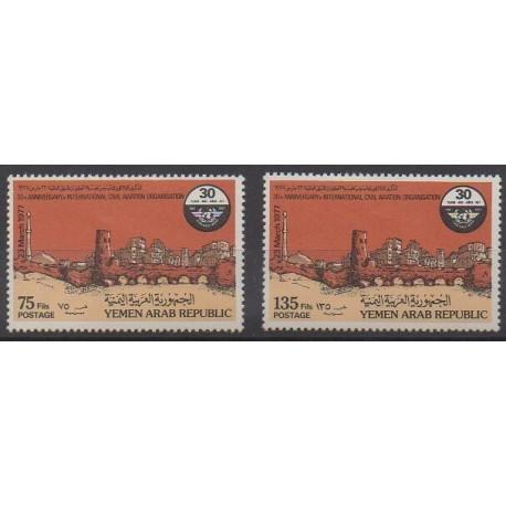 Yémen - République arabe - 1979 - No 302/303 - Aviation
