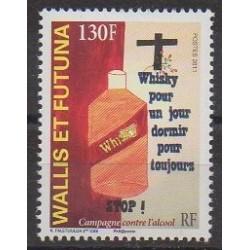 Wallis et Futuna - 2011 - No 752 - Santé ou Croix-Rouge