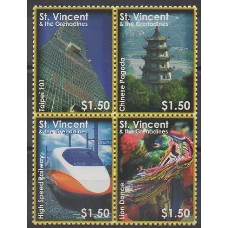 Saint-Vincent - 2008 - No 5074/5077