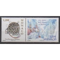 Monaco - 2015 - No 2954/2955