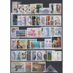 France - 2015 - No 4923/5013 - BF136 - C1522