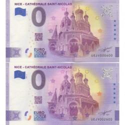 Euro banknote memory - 06 - Nice - Cathédrale Saint-Nicolas - 2021-3 - Nb 600-2600