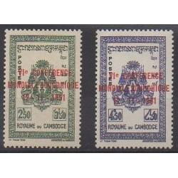 Cambodia - 1961 - Nb 112/113 - Religion