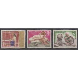 Cambodge - 1965 - No 156/158 - Artisanat ou métiers