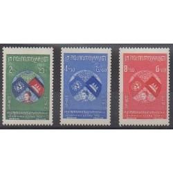Cambodge - 1957 - No 63/65 - Nations unies