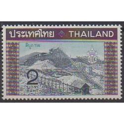 Thailand - 1969 - Nb 526