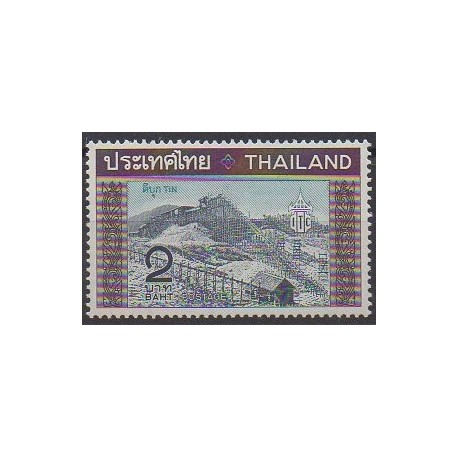 Thaïlande - 1969 - No 526