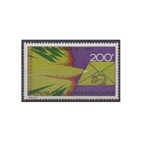 Centrafricaine (République) - 1973 - No PA119 - Service postal