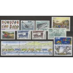 Saint-Pierre et Miquelon - Complete year - 2000 - Nb 706/736 - BF8/BF9 - PA80
