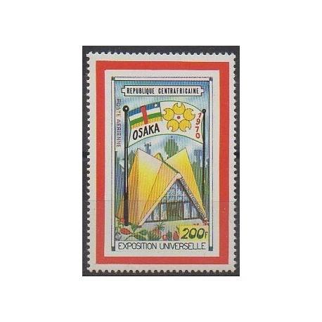 Centrafricaine (République) - 1970 - No PA89 - Exposition