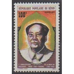 Bénin - 1977 - No 394 - Célébrités