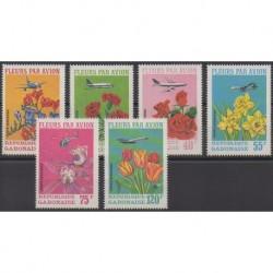 Gabon - 1971 - Nb PA112/PA117 - Flowers - Planes