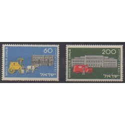 Israel - 1954 - Nb 80/81 - Postal Service