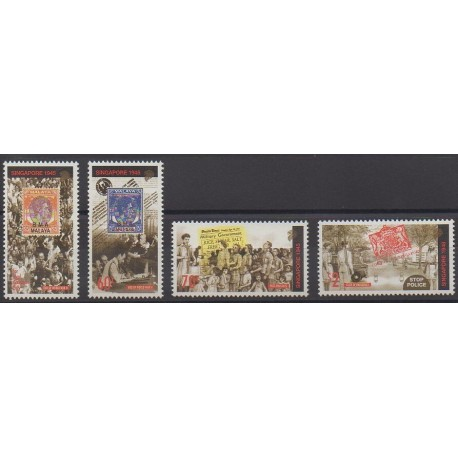 Singapore - 1995 - Nb 745/748 - Second World War - Stamps on stamps