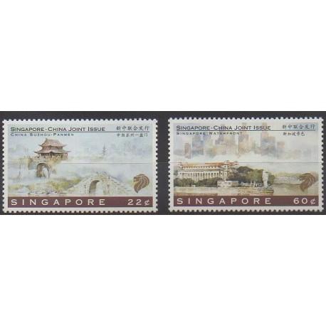 Singapore - 1996 - Nb 790/791