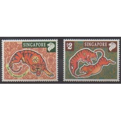 Singapour - 1998 - No 842/843 - Horoscope