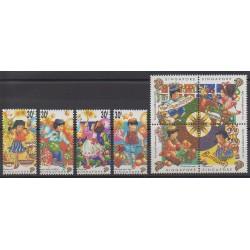 Singapour - 1998 - No 884/891 - Noël
