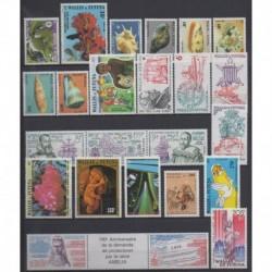 Wallis and futuna - Complete year - 1986 - Nb 335/352 - PA149/PA154