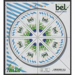 France - Blocks and sheets - 2021 - Nb F5484 - Gastronomy