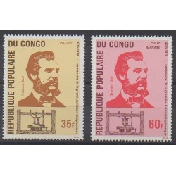 Congo (Republic of) - 1976 - Nb 416 - PA226 - Telecommunications