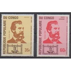 Congo (République du) - 1976 - No 416 - PA226 - Télécommunications