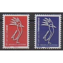 Nouvelle-Calédonie - 2021 - Les cagoux