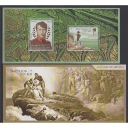 France - Souvenir sheets - 2021 - Nb BS177 - Napoleon